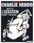 Charlie Anniversary Edition
